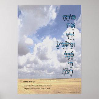 """Het 145:16 van de psalm """"u opent uw hand """" poster"""