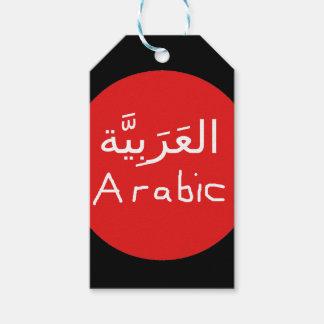 Het Arabische BasisOntwerp van de Taal Cadeaulabel