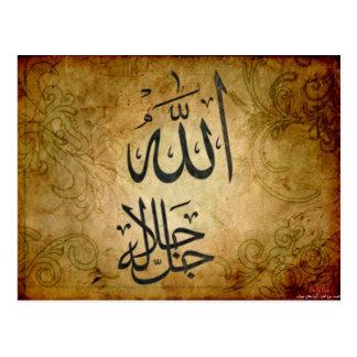 Het briefkaart van Allah