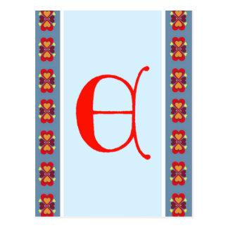 Het Briefkaart van de brief E