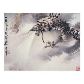 Het Briefkaart van de draak