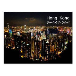 Het Briefkaart van Hong Kong Nightscape