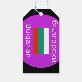 Het Bulgaarse Ontwerp van de Vlag en van de Taal Cadeaulabel
