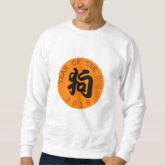 Het Chinese BasisZweet van de Cirkel van het Trui