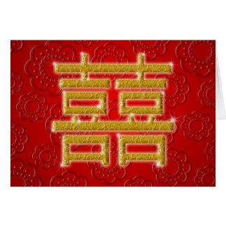 Het Chinese Dubbele Symbool van het Huwelijk van Wenskaart