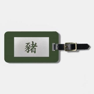 Het Chinese groene Varken van het dierenriemteken Bagagelabel