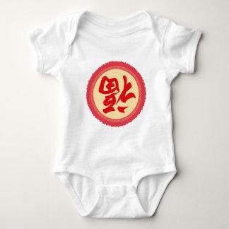 Het Chinese Karakter Fu van het Nieuwjaar - Romper