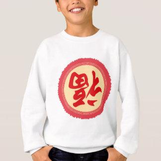 Het Chinese Karakter Fu van het Nieuwjaar - Trui