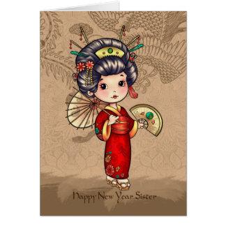 Het Chinese Nieuwjaar van de zuster, Jaar van de Kaart