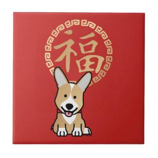 Het Chinese Rode Gelukkige Jaar van het Geld van Tegeltje