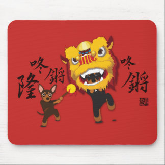 Het Chinese Stootkussen van de Muis van de Speld Muismat