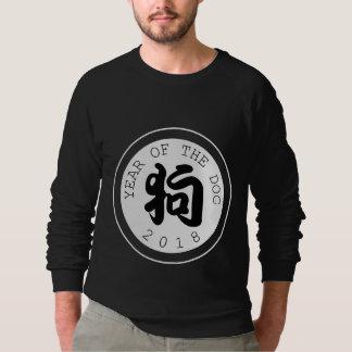 Het Chinese Sweatshirt van de Cirkel van het