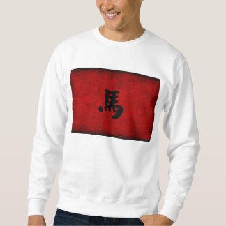 Het Chinese Symbool van de Kalligrafie voor Paard Trui