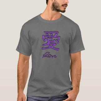 Het Chinese Symbool van de Liefde in Paarse T Shirt