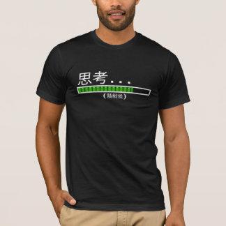 Het denken… Gelieve te wachten (Chinees) T Shirt