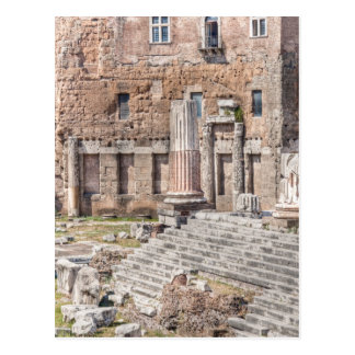 Het forum van Augustus is één van Keizer 4 Briefkaart