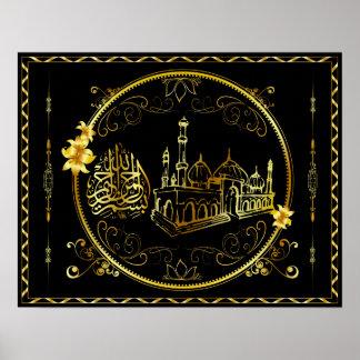 Het gouden Lof is aan Allah, Moskee Poster