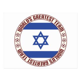 Het Grootste Team van Israël Briefkaart