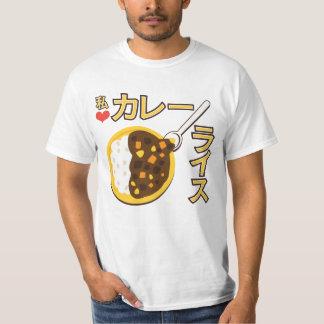 Het Hart Kare Raisu van Watashi ((カレーライス)) T Shirt