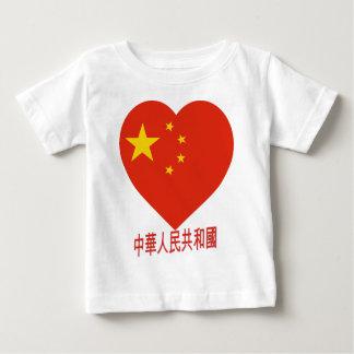 Het Hart van de Vlag van China Baby T Shirts