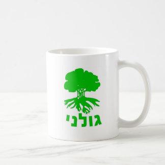 Het Israëlische Embleem van de Brigade van de Koffiemok
