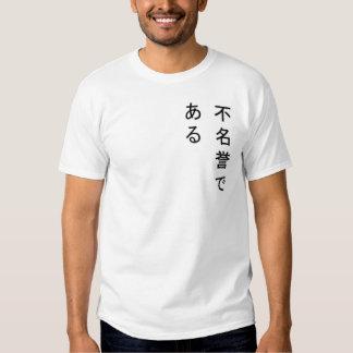 Het Japanse Van letters voorzien Shirt