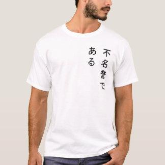 Het Japanse Van letters voorzien T Shirt
