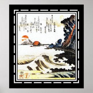 Het Japanse Vintage Poster van de kunst