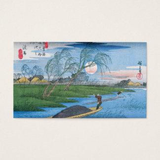 Het JAPANSE Visitekaartje van de BOOT Visitekaartjes
