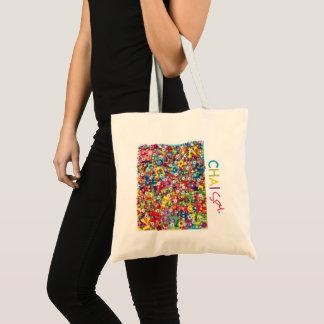 Het Joodse Canvas tas van het Alfabet