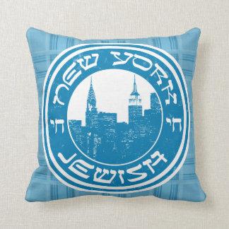 Het Joodse Kussen van New York