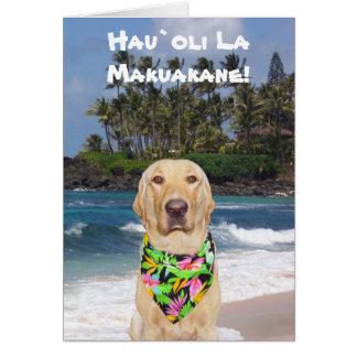 Het klantgerichte Hawaiiaanse Gele Vaderdag van Kaart