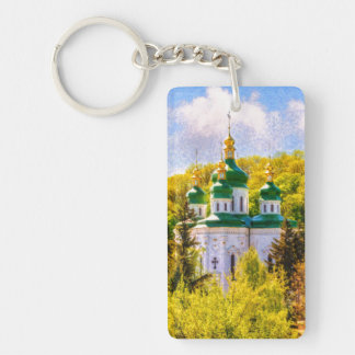 Het Klooster van Vydubitsky. Kiev, de Oekraïne Sleutelhanger