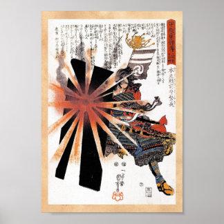 Het koele Japanse het Verschroeien van de Strijder Poster