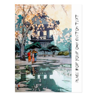 Het koele oosterse Japanese Shrine art. van Briefkaart