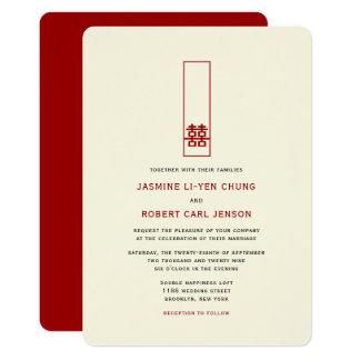 Het lange Rode Dubbele Moderne Chinese Huwelijk Kaart
