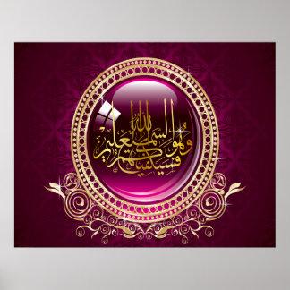 Het lof is aan Allah Poster