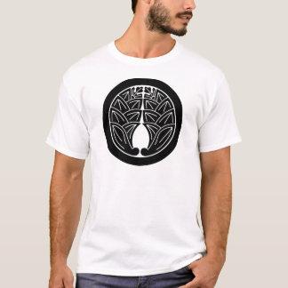 Het omhelzen van Japanse gember in cirkel T Shirt