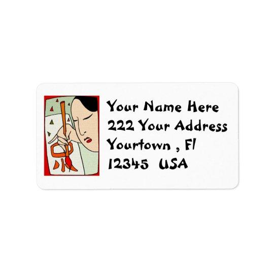 Het oosterse Etiket van het Adres van het ontwerp