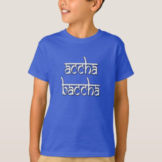 Het Overhemd Desi van Accha van Baccha (Goed T Shirt