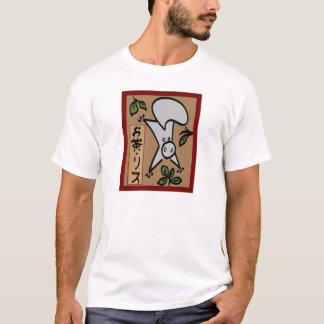 Het Overhemd van de Eekhoorn van het theeblaadje - T Shirt