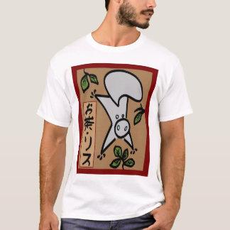 Het Overhemd van het theeblaadje - Groot Logo T Shirt