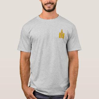 Het Overhemd van Subutai T Shirt