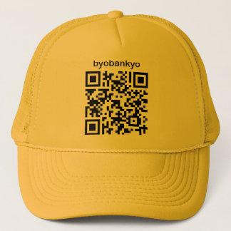 Het Pet van de Code van Bitcoin QR van de Douane