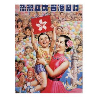 Het Poster van de Vlag van Hong Kong Briefkaart