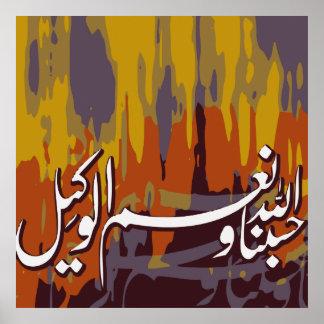 Het poster van Hasbunallah