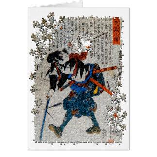 Het raadsel Yoshida Sadaemon Kanesada van Kaart