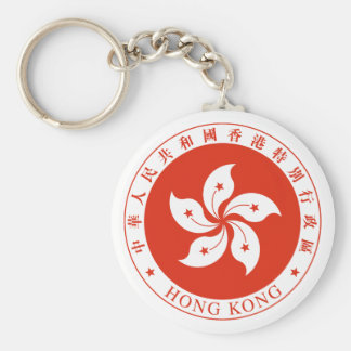 Het Regionale Embleem van Hong Kong SAR Sleutelhanger