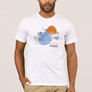 Het Retro Vintage Surfen T Shirt