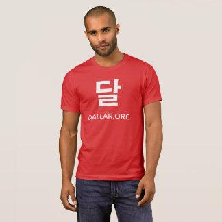 Het rode Overhemd van het Logo Dallar T Shirt